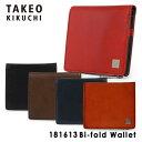 タケオキクチ 財布 181613 【 二つ折り財布 札入れ メンズ 】【 ピエール 】【 TAKEO KIKUCHI キクチタケオ 】 【父の…