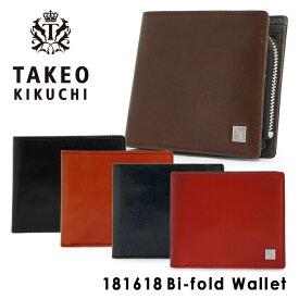 タケオキクチ 財布 181618 TAKEO KIKUCHI 【 二つ折り財布 札入れ メンズ 】【 ピエール 】【キクチタケオ】[bef][PO5][即日発送]