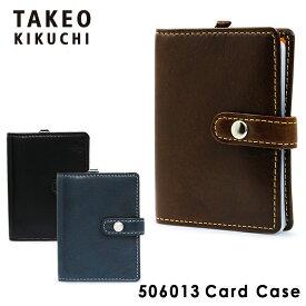 タケオキクチ カードケース 大容量 本革 506013 TAKEO KIKUCHI カード収納ケース 名刺入れ キクチタケオ ソフトアンティーク [bef][PO5][即日発送]
