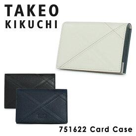 タケオキクチ 名刺入れ カードケース 本革 751622 TAKEO KIKUCHI キクチタケオ ネクタイ柄[bef][PO5]