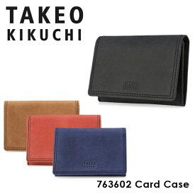 タケオキクチ 名刺入れ カードケース 本革 763602 TAKEO KIKUCHI キクチタケオ ティンバー[bef][PO5]