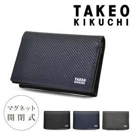 タケオキクチ 名刺入れ バース メンズ 706623 TAKEO KIKUCHI | カードケース 本革 レザー[bef][PO5]