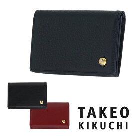 タケオキクチ カードケース 719603 バグッタ | TAKEO KIKUCHI 名刺入れ メンズ レザー[bef][PO5]