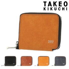 タケオキクチ 二つ折り財布 ミニ財布 ラウンドファスナー マルゴ メンズ 780603 TAKEO KIKUCHI | BOX型小銭入れ 牛革 本革 レザー [PO5][bef]