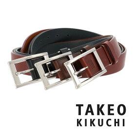 タケオキクチ ベルト 4080118   TAKEO KIKUCHI 本革 レザー メンズ ブランド専用BOX付 日本製[PO5][bef][即日発送]