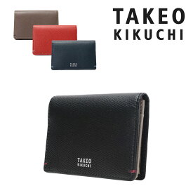 タケオキクチ カードケース メンズ キャーロ 1060118 | TAKEO KIKUCHI 名刺入れ 牛革 本革 レザー[PO5][bef][即日発送]