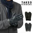 タケオキクチ 手袋 メンズ TK-80319 TAKEO KIKUCHI | グローブ 本革 レザー 秋冬 防寒 [即日発送]