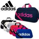 アディダス adidas ボストンバッグ 47445 【 ジラソーレ3 】【 メンズ レディース 】【即日発送】【父の日】