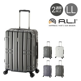 9ec67ff0fd アジアラゲージ スーツケース|112L 69.5cm 4.6kg ALI-MAX28|拡張 ハード