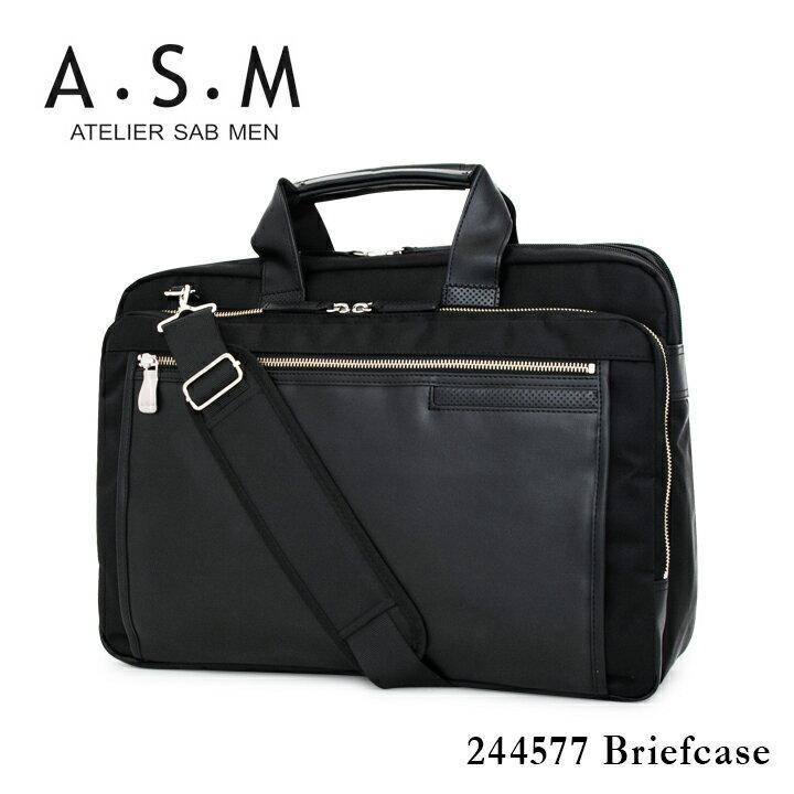 アトリエサブメン ATELIER SAB MEN ブリーフケース 244577 レジストII 【 2WAY ビジネスバッグ ショルダーバッグ メンズ 】