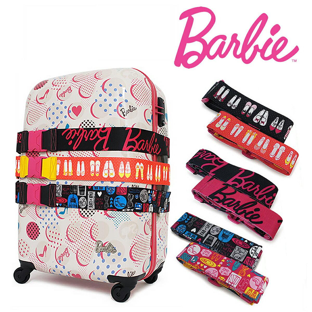 バービー Barbie スーツケースベルト 48866 48867 48868 【 ジェリー 】【 ワンタッチ バックル式 ケースベルト 】[PO10][bef][即日発送]