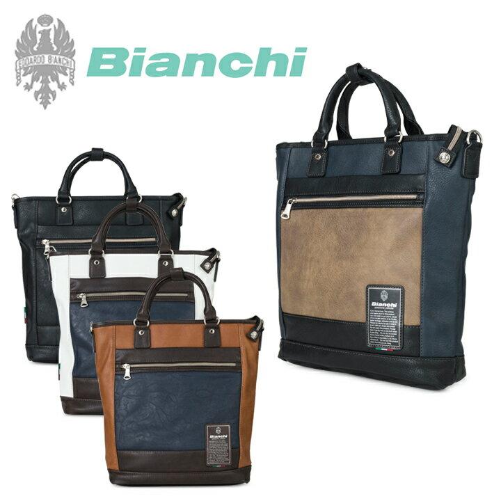 ビアンキ Bianchi トートバッグ TBPI-14 ティビーピーアイ 2way合皮トートバッグ [PO10][bef][即日発送]