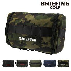 ブリーフィング シューズケース メンズ BRG191A13 BRIEFING SHOES CASE-2 撥水 シューズバッグ[PO10][即日発送]