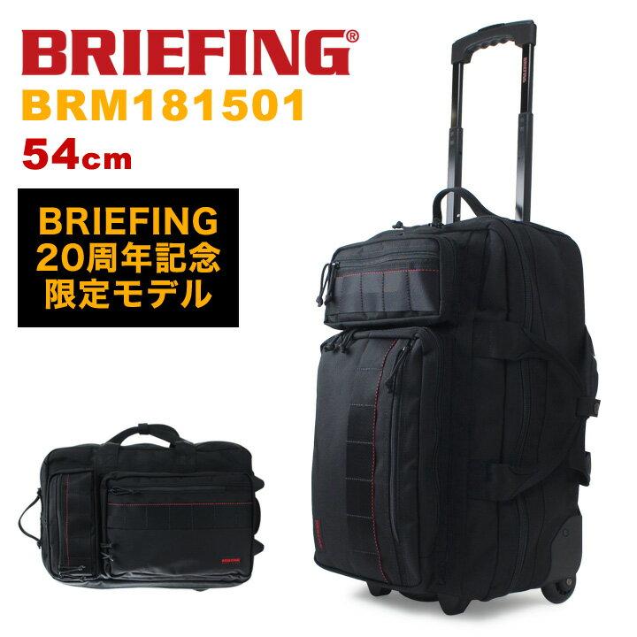 ブリーフィング スーツケース 20TH ANNIVERSARY BRM181501 BRIEFING T-3 CARRY CASE ボストンキャリー ソフトキャリー トラベル タウン カジュアル 20周年記念 バリスティックナイロン メンズ