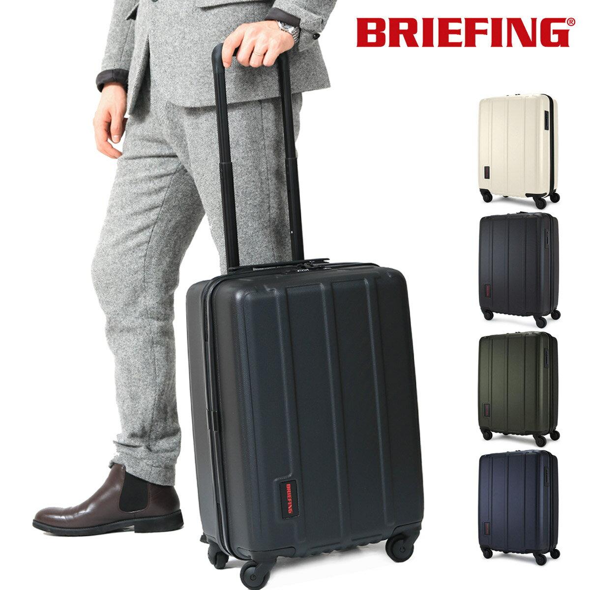 ブリーフィング BRIEFING スーツケース BRF304219 48.5cm H-37 【 ジッパータイプ キャリーケース ハードキャリー TSA ロック搭載国内線(100席以上)の機内持込対応サイズ 】【即日発送】
