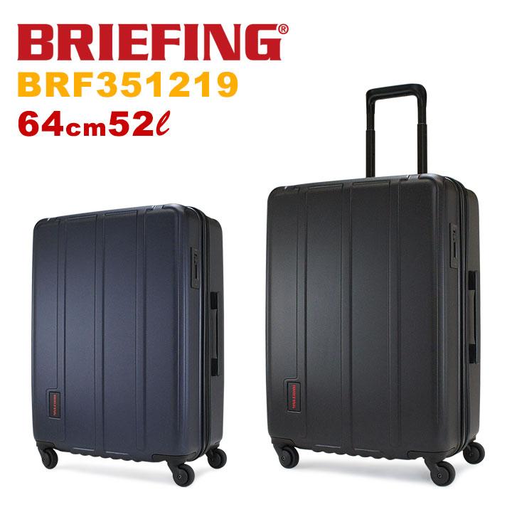 ブリーフィング BRIEFING スーツケース BRF351219 59cm H-52 【 ジッパータイプ キャリーケース ハードキャリー TSA ロック搭載 】【即日発送】