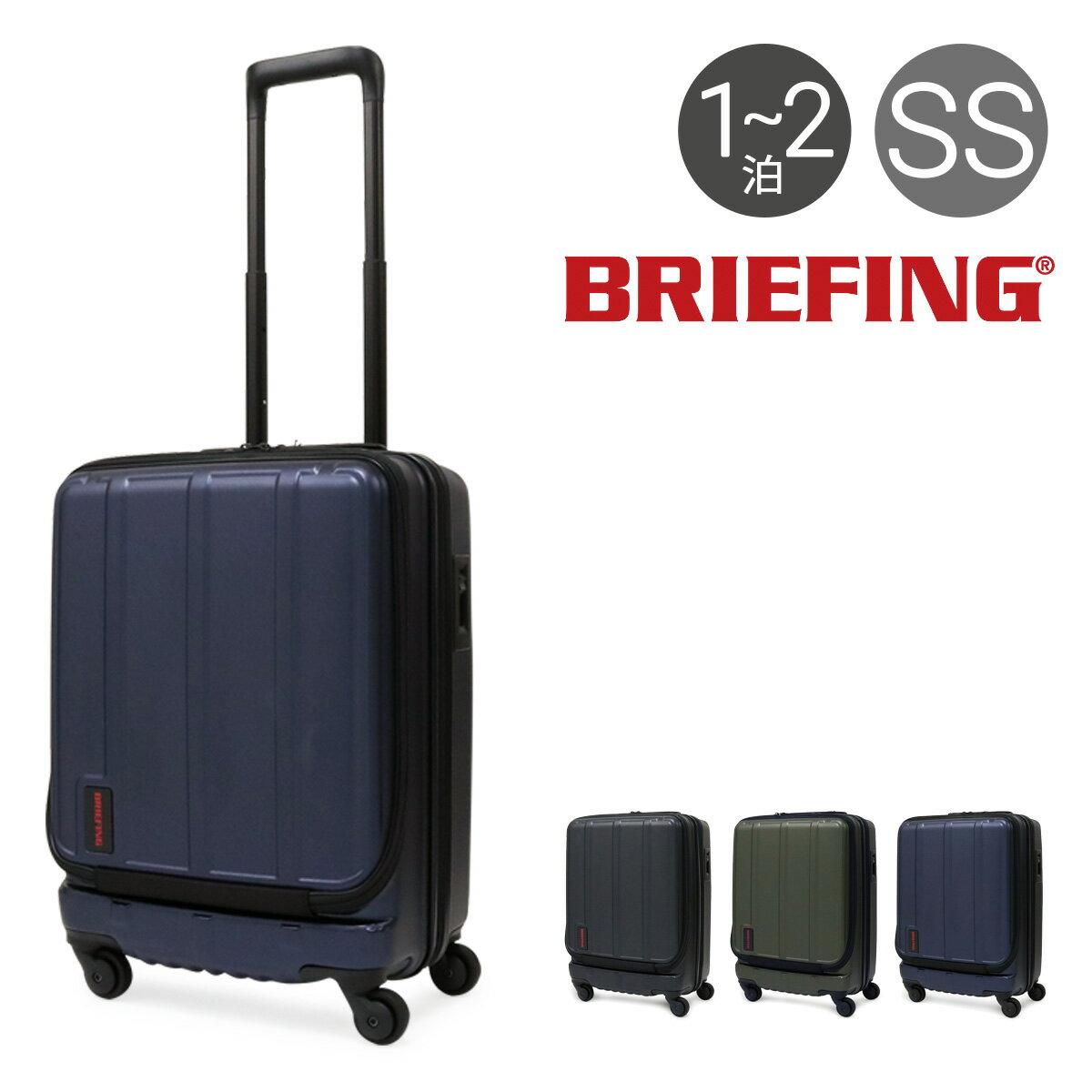 ブリーフィング BRIEFING スーツケース BRF524219 53cm H-34F 【 フロントポケット フロントオープン キャリーケース ハードキャリー ビジネスキャリー ストッパー搭載 TSAロック搭載 】【即日発送】
