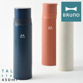 ブルーノ 水筒 タンブラー 保温 保冷 MONYO コップ ボトル 500 レディース BHK237 BRUNO   ボトル キッチン雑貨 かわいい おしゃれ 一年保証[PO10][bef][即日発送]