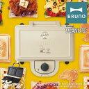 ブルーノ ピーナッツ ホットサンドメーカー ダブル BOE069 BRUNO|PEANUTS スヌーピー キッチン家電 調理器具 2枚焼き レシピ付き 人形焼き 食パン サンドイッチ おしゃれ かわい
