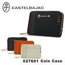 カステルバジャック CASTELBAJAC コインケース 027601 シェスト 小銭入れ キーケース パスケース 定期入れ メンズ レ…