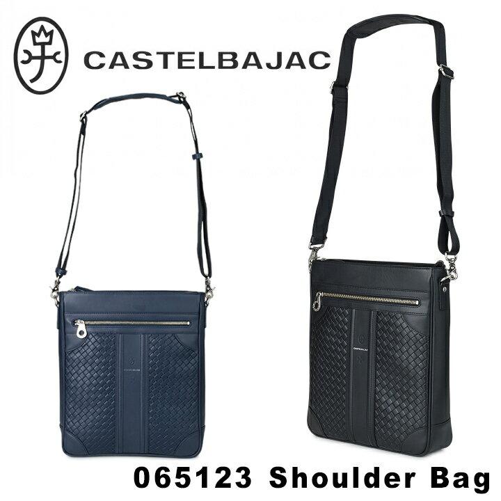 カステルバジャック CASTELBAJAC ショルダーバッグ 65123 エポス 【 クラッチバッグ セカンドバッグ メンズ 2way 】