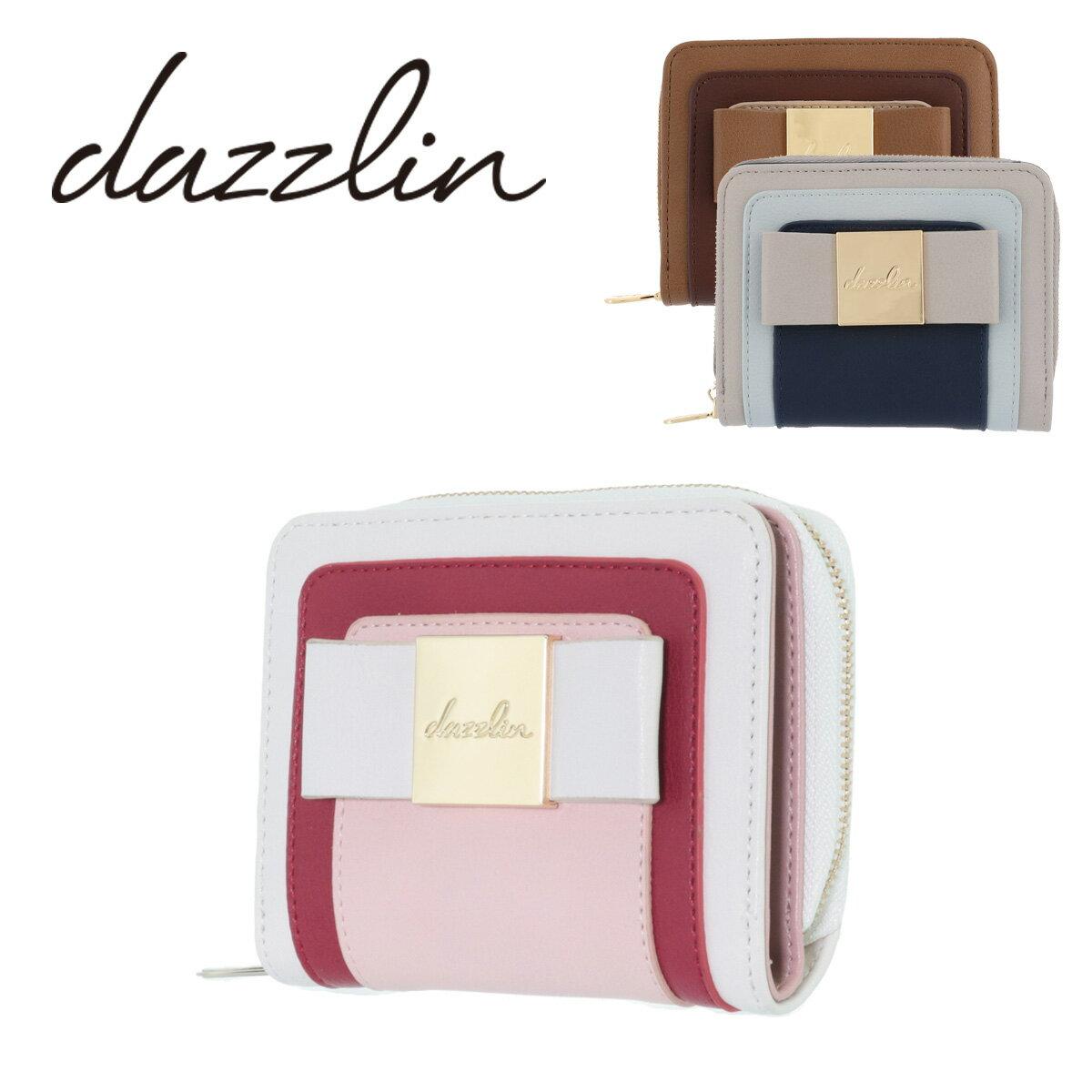 ダズリン ミニ財布 レディース ブランド DLS-1324 dazzlin ラウンドファスナー 財布 二つ折り[bef]