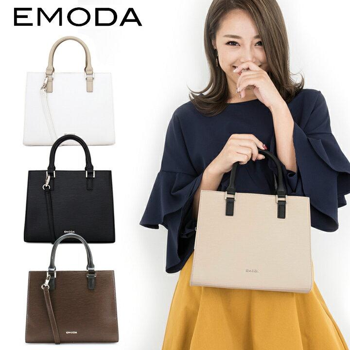 エモダ EMODA ハンドバッグ EM-9209 異素材バイカラー 【 2WAY ショルダーバッグ レディース 】