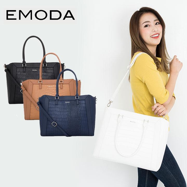 エモダ EMODA トートバッグ EM-9225 クロコ型押し 【 2WAY ショルダーバッグ レディース 】