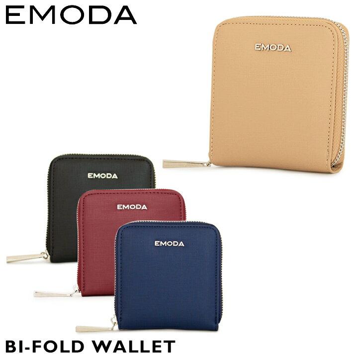 エモダ EMODA 二つ折り財布 EM-9715 【 角シボ 】【 ラウンドファスナー レディース 財布 】