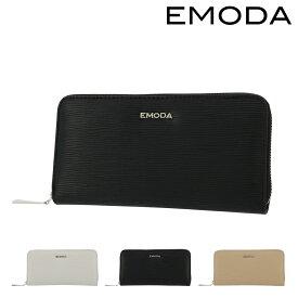 エモダ 長財布 ラウンドファスナー レディース EM-9775 EMODA | ブランド専用BOX付き[PO5]