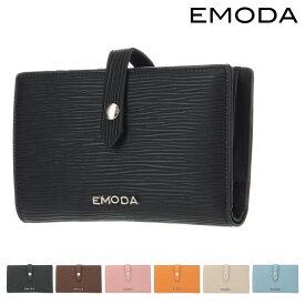 エモダ 二つ折り財布 レディース 水シボ EM-9787 EMODA   カードケース[即日発送][bef]