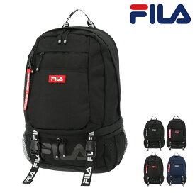 フィラ リュック A4 27L コード メンズ レディース 7560 FILA   リュックサック デイパック バックパック 撥水 軽量