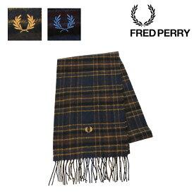フレッドペリー マフラー ウィンタータータンスカーフ メンズ レディース C7156 FRED PERRY | シンプル[PO20]