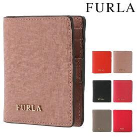 e5ce7c1fe1ab フルラ 二つ折り財布 バビロン レディース PR74 FURLA | 本革 レザー ブランド専用BOX付き