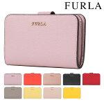 フルラ二つ折り財布バビロンレディースPR85FURLA|本革レザーブランド専用BOX付き