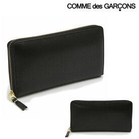 コムデギャルソン 長財布 ラウンドファスナー メンズ レディース SA0110LG COMME des GARCONS | ラグジュアリーグループ レザー ブランド専用BOX付き