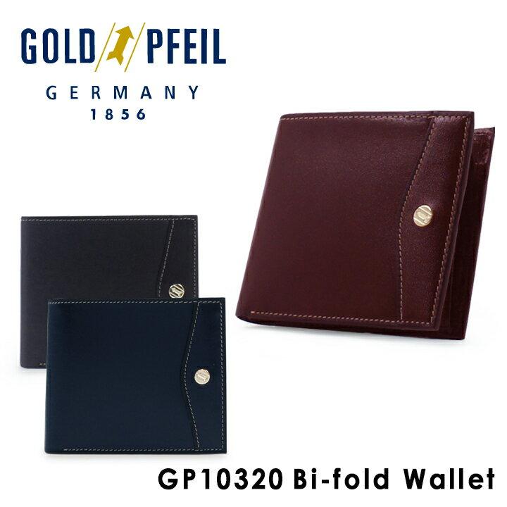 ゴールドファイル GOLDPFEIL 二つ折り財布 GP10320 OXFORD 【 札入れ メンズ レザー 】[PO10][bef]