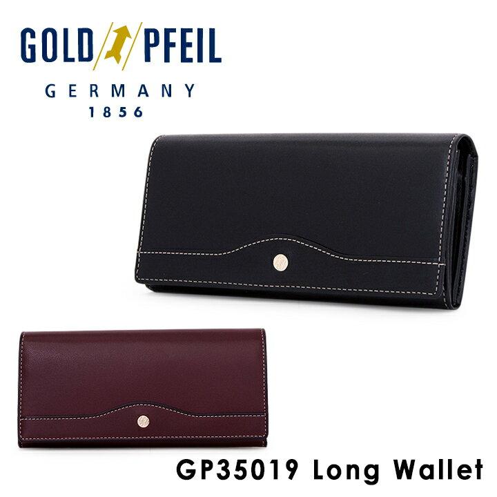 ゴールドファイル GOLDPFEIL 長財布 GP35019 【 Oxford Ladies 】【 レディース 財布 レザー 】