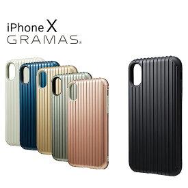 グラマスカラーズ GRAMAS COLORS iPhoneX ケース CHC-50317 アイフォン スマホケース スマートフォン カバー ICカード収納 防磁カード付 [bef][即日発送]