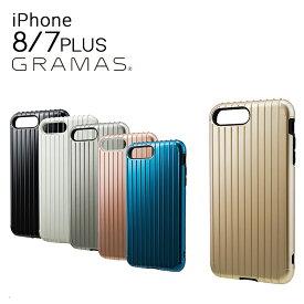 グラマスカラーズ GRAMAS COLORS iPhone8Plus iPhone7Plus ケース CHC446P Rib Hybrid Case アイフォン スマホケース スマートフォン カバー ハイブリッドケース ICカード収納 防磁カード付 [bef][即日発送]