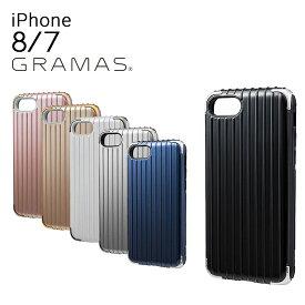 グラマスカラーズ GRAMAS COLORS iPhone8 iPhone7 ケース CHC486 Rib 2 Hybrid Case アイフォン スマホケース スマートフォン カバー ハイブリッドケース ICカード収納 防磁カード付 [bef][即日発送]