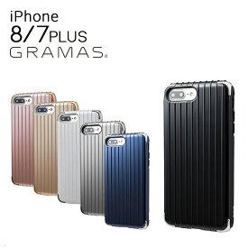 グラマスカラーズ GRAMAS COLORS iPhone8Plus iPhone7Plus ケース CHC496P Rib 2 Hybrid Case アイフォン スマホケース スマートフォン カバー ハイブリッドケース ICカード収納 防磁カード付 [bef][即日発送]