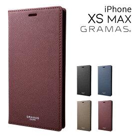 グラマスカラーズ iPhoneXS Max ケース メンズ レディース CLC-62418 GRAMAS COLORS | スマートフォンケース 手帳型 本革[bef][即日発送]