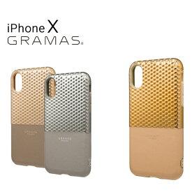 グラマスファム GRAMAS FEMME iPhoneX ケース FHC-50337 Hex Hybrid Case アイフォン スマホケース スマートフォン カバー ICカード収納 防磁カード付 [bef][即日発送]