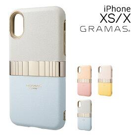 グラマスファム iPhoneXS iPhoneX ケース レディース FHC-52318 GRAMAS FEMME | スマートフォンケース[bef][即日発送]
