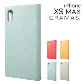 グラマスファム iPhoneXS Max ケース メンズ レディース FLC-62438 GRAMAS FEMME | スマートフォンケース 手帳型[bef][即日発送]