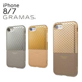 グラマスファム GRAMAS FEMME iPhone8 iPhone7 ケース FLC2007 Hex Hybrid Case アイフォン スマホケース スマートフォン カバー 六角形 ヘキサゴン ICカード収納 防磁カード付 [bef][即日発送]