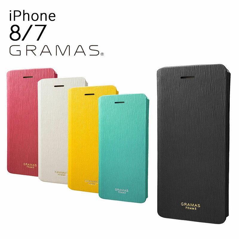 グラマスファム GRAMAS FEMME iPhone8 iPhone7 ケース FLC246 Colo Flap Leather Case 【 アイフォン スマホケース スマートフォン カバー エピ調 フェイクレザー 手帳型 カード収納 ストラップ付 】【bef】【即日発送】