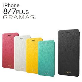 グラマスファム GRAMAS FEMME iPhone8Plus iPhone7Plus ケース FLC256P Colo Flap Leather Case アイフォン スマホケース スマートフォン カバー エピ調 フェイクレザー 手帳型 カード収納 ストラップ付 [bef][即日発送]