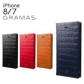 グラマス GRAMAS iPhone8 iPhone7 ケース GLC6136 Croco Patterned Full Leather Case アイフォン スマホケース スマートフォン カバー フルレザー 本革 型押し クロコ 手帳型 カード収納 [bef][即日発送]